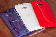HTC_006